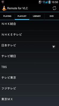 Screenshot_2013-05-06-10-50-57.png