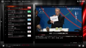 IPTV01.png